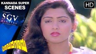 Ravichandran Lip Lock Scenes   Anjada Gandu Kannada Movie   Kannada Super Scenes    Kushbu