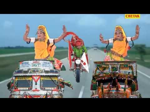 #Rani Rangili Hit Baba Ramdev Song#तेल भरा दे हीरो होन्डा में#Letset New Ramdev Ji Dj Song