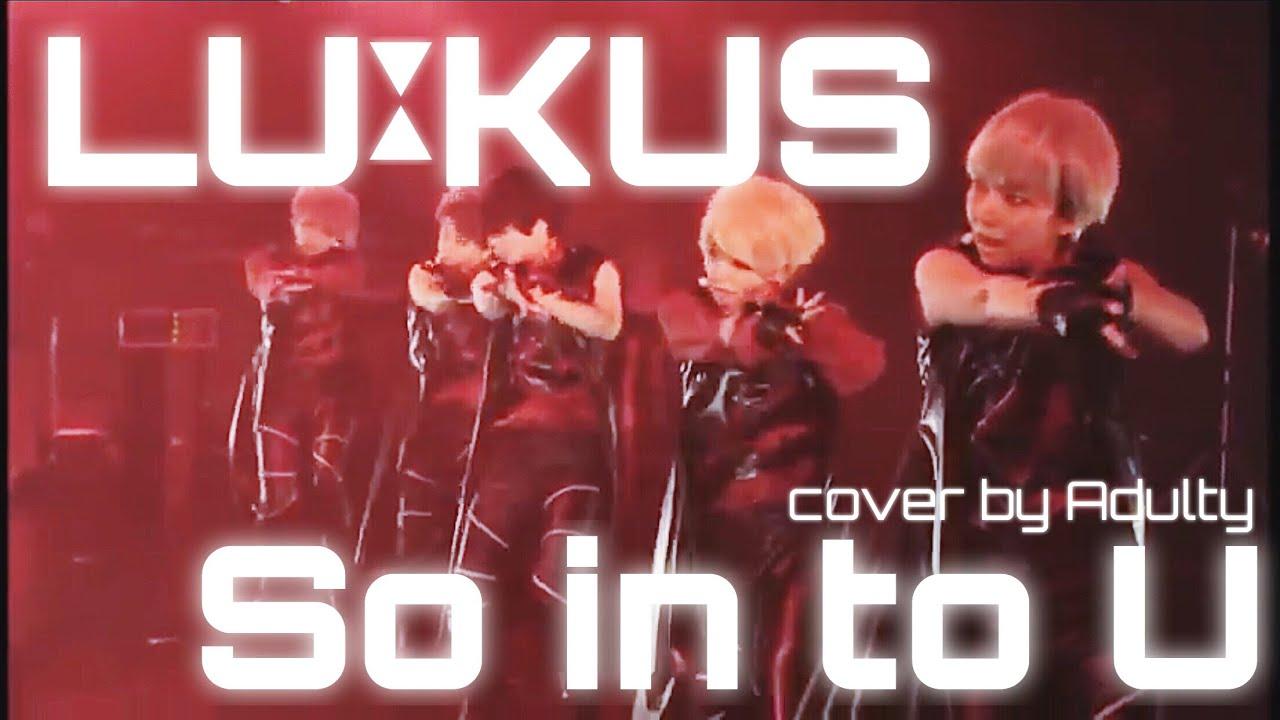 LU:KUS – Faker – popgasa kpop lyrics