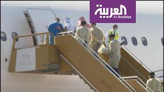 وصول الطلاب السعوديين الذين تم إجلاؤهم من مدينة ووهان الصيني