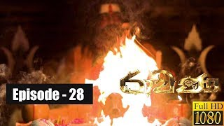 Ravana | Episode 28 02nd March 2019 Thumbnail