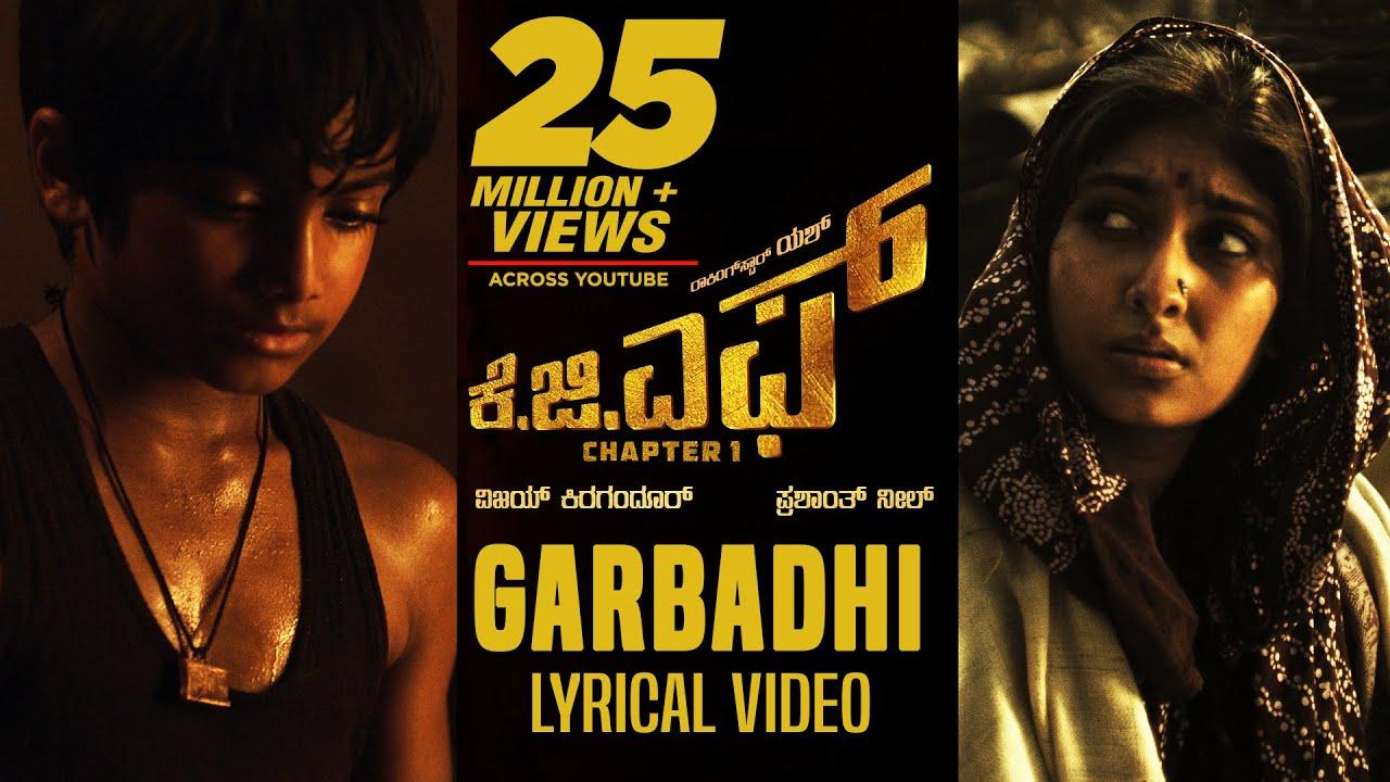Garbadhi Lyrics – KGF Selflyrics