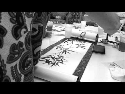 Бамбук Флора