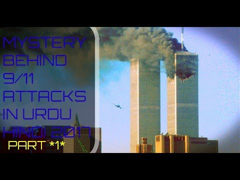 world trade center attack real story in urdu hindi 2017 was it an inside job