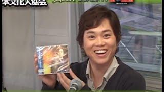 Recorded on 11/05/07 演歌歌手の三山ひろしさん http://blog.oricon.co...