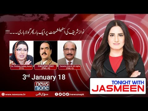 TONIGHT WITH JASMEEN - 03 January-2018 - News One