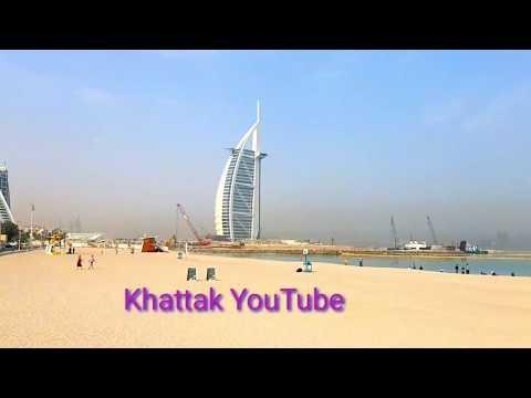 #Dubai #Burj Al #Arab# Dubai Jumeirah park  umm sequim Burj Al Arab 