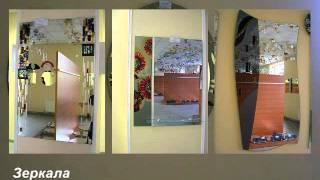 видео Стеклянные лестницы и козырьки из стекла