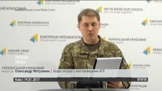Міноборони про ситуацію на українському фронті