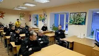 Открытый урок Крещение Господне в школе ИК-12 ГУФСИН России по Свердловской области