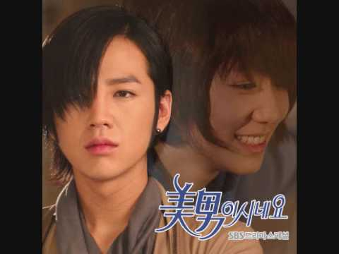 Cover Jang Keun Suk What Should I Do Mp3 Free Download ...