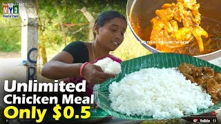 World Cheapest Roadside Unlimited Chicken Meals Only $0.5