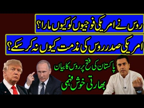 Russia at its best. Imran khan's exclusive