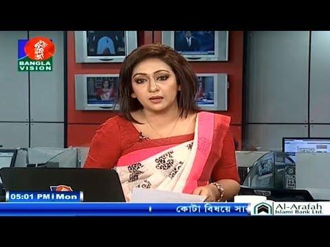 Bangla Vision News 14 May 2018 Bangladesh Latest News Today Bangla Breaking News all