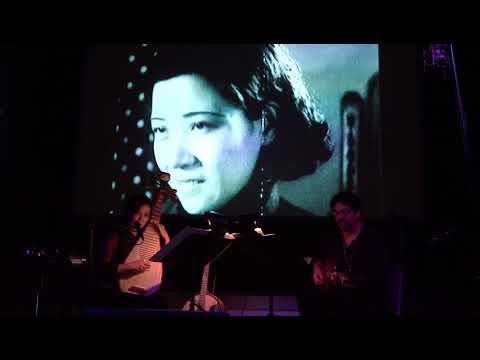 """Min Xiao-Fen & Rez Abbasi premiere original movie soundtrack for """"The Goddess"""""""