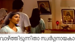 VAAZHTHIDUNNITHAA Malayalam Cinema Devotional Song (SAMAGAMAM)