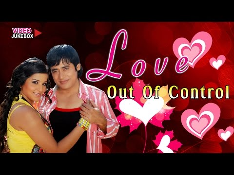 LOVE OUT OF CONTROL [ Bhojpuri Video Jukebox ] By SUNIL CHHAILA BIHARI