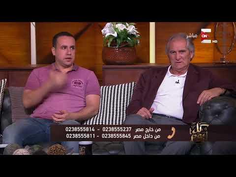 كل يوم - مانويل جوزيه: كرة القدم فى مصر تدهورت كتير عن ما كنت موجود  - 01:20-2017 / 9 / 14