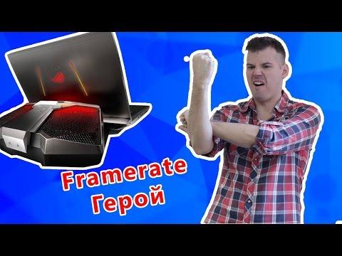 Какой ноутбук лучше? сравнительные обзоры, рейтинги, отзывы