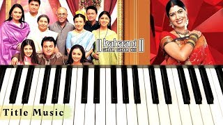 Kahani Ghar Ghar Ki | Title Music | Indian TV Serial - Cover On Keyboard