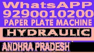 Small Business/machine/in Telugu,paper plate making machine,/in Andhra pradesh proddatur