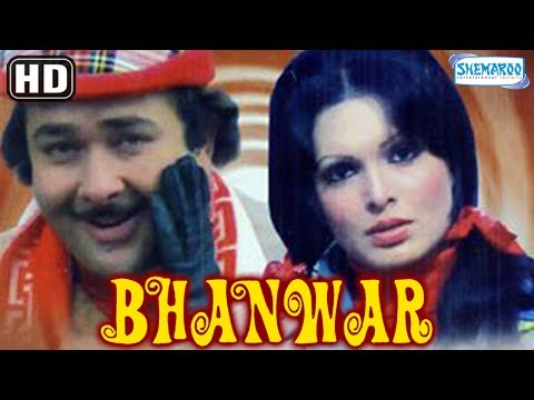 Bhanwar {HD} - Randhir Kapoor | Parveen Babi | Ashok Kumar - Hit Hindi movie -(With Eng Subtitles)