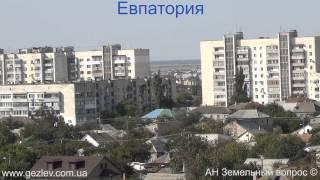 Евпатория улицы проспекты видео фото(http://gezlev.com.ua/, 2012-09-25T15:04:16.000Z)