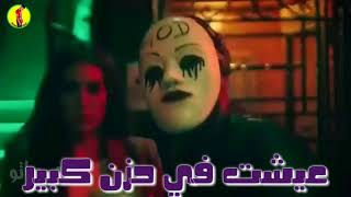 حالات واتس الديزل بما ان الناس مش صافيه انا هفضل عايش عافيه خدلک تصريح من المافيا