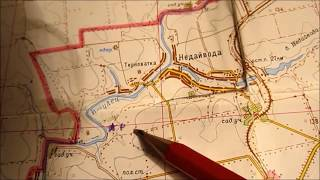 Велопоход 99 км Кривой Рог  - с .  Недайвода