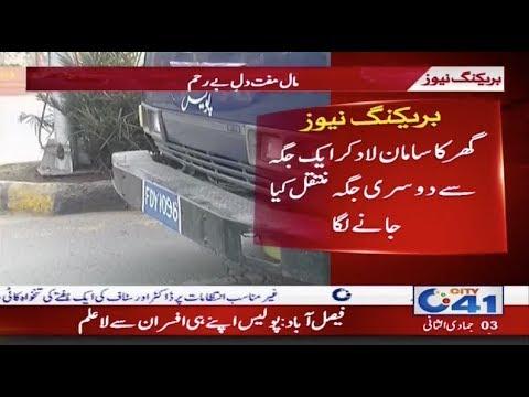 پولیس کی گاڑیاں ذاتی کاموں میں استعمال ہونے لگیں