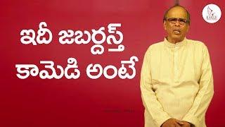 Chalapay Jokes | చిలిపి చెలాపాయ్ జోక్స్ Part 14 | Telugu Comedy Videos | Eagle Media Works
