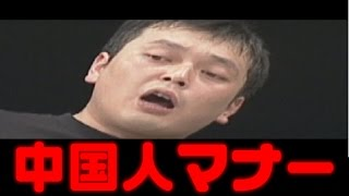 014年11月6日、中国のインターネット上に「日本人は中国人が嫌いなのか...