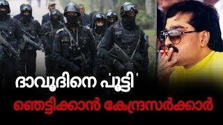 ക്ലൈമാക്സിലേക്ക് . . | Expresskerala