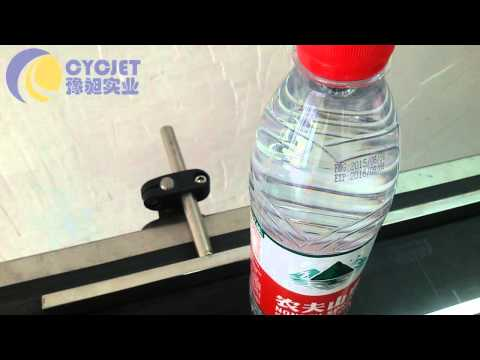 CYCJET Mineral Water Bottle Expiry Date Inkjet Printer_PET bottle Coding Machine_How to print bottle
