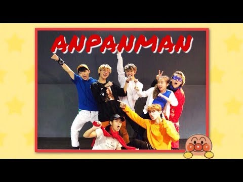BTS (방탄소년단) - ANPANMAN (Full Dance Cover)