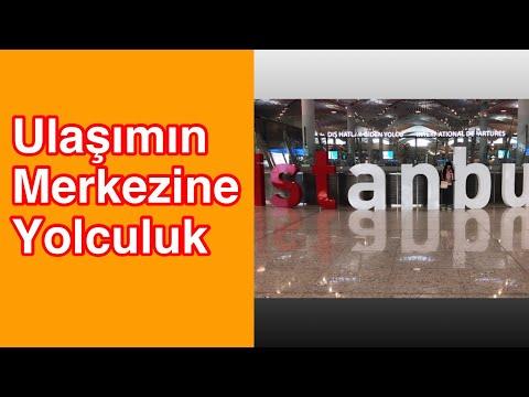 Ulaşımın Merkezine Yolculuk | Bostancı Metro Ve Marmaray | Ulaşım Belgesel | VLOG | Ertan Turhan