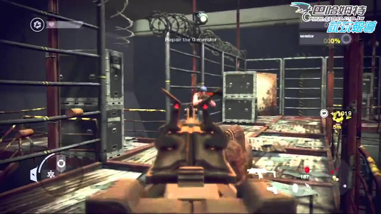 邊境封鎖島-邊緣戰士-影音試玩-PS3-Xbox360-PC-巴哈姆特GNN - YouTube