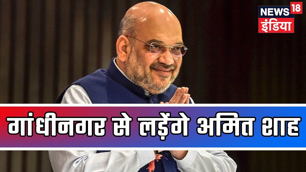 BJP Brings Down Curtain On LK Advani, Names Amit Shah His Political Heir