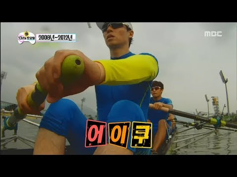 [Infinite Challenge] 무한도전 - I Felt Sorry For My First Exercise 20180414