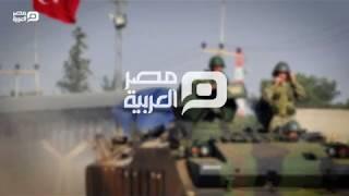 مصر العربية | إيران تدعم تحركات تركيا عسكريًا في سوريا
