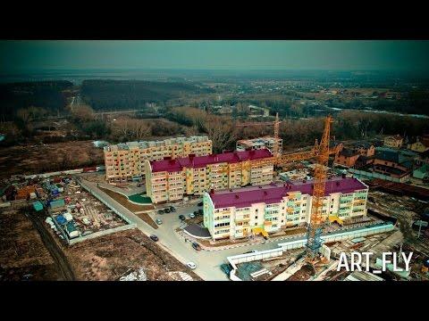 ЖК Серебряные холмы Курск. Аэросъемка