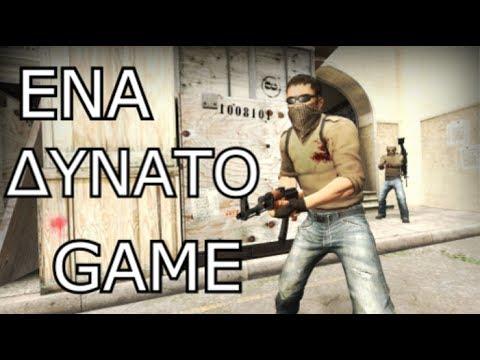 CS:GO ΑΠΟ ΤΑ ΚΑΛΥΤΕΡΑ ΜΟΥ GAMES ft Cpt.Katal