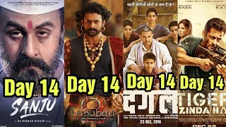 Sanju 14th Day Vs Baahubali 2 Vs Dangal Vs Tiger Zinda Hai Box Office Collection Video