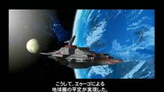 Gambar cover PS2 Gvs.Z 宇宙世紀モード カミーユIF編[アポロ作戦阻止成功]<最終>「決戦、ハマーン・カーン」