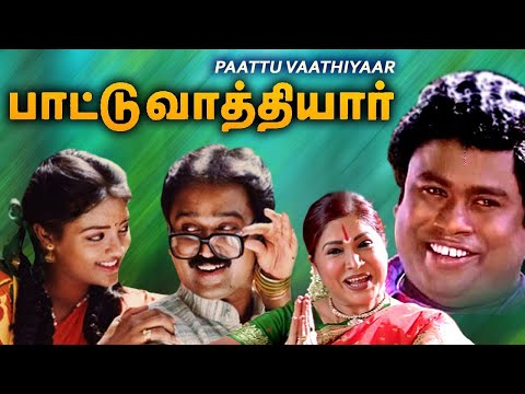 Latest Tamil Full Length Movie | HD Quality | New Tamil Movies 2017
