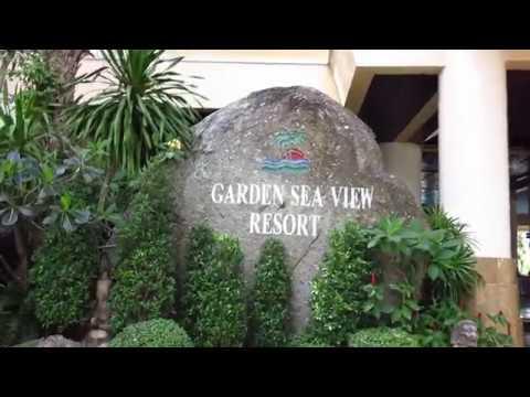 Cад с видом на море. Общий обзор отеля Garden Sea View Resort. Патайя.