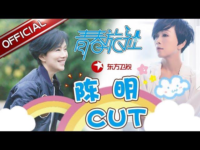 ???????8???cut????????? ?????????????? ??????????