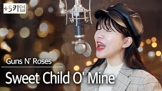 Sweet Child O Mine Guns N Roses cover Bubble Dia