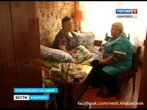 Вести-Хабаровск. Социальные услуги в Комсомольске-на-Амуре