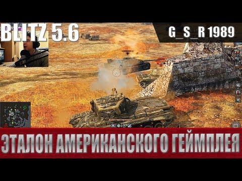 WoT Blitz - Три боя на Т32. Самая крепкая башня - World of Tanks Blitz (WoTB) thumbnail